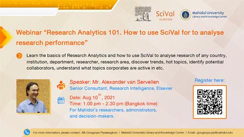 Training SciVal